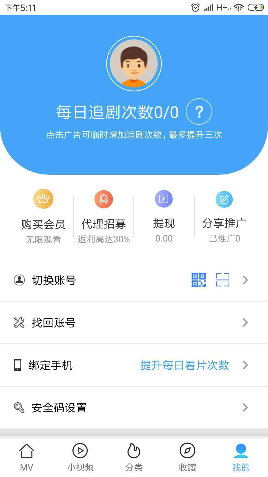 青瓜视频APP全套源码 原生双端ios+Android+文字安装说明