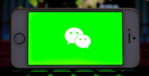 2020年微信公众号做什么内容比较火?