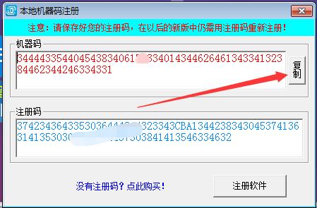 易安卓E4A最新通用破解补丁下载安装教程,中文编程免会员