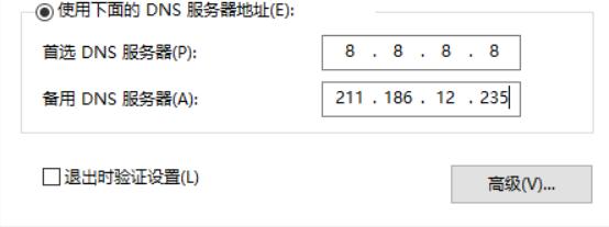 QQ能登录,浏览器网页不能上网连接,一招解决!