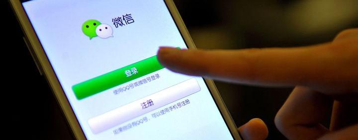 小龙虾微信自动挂机会不会被封号?安全吗?