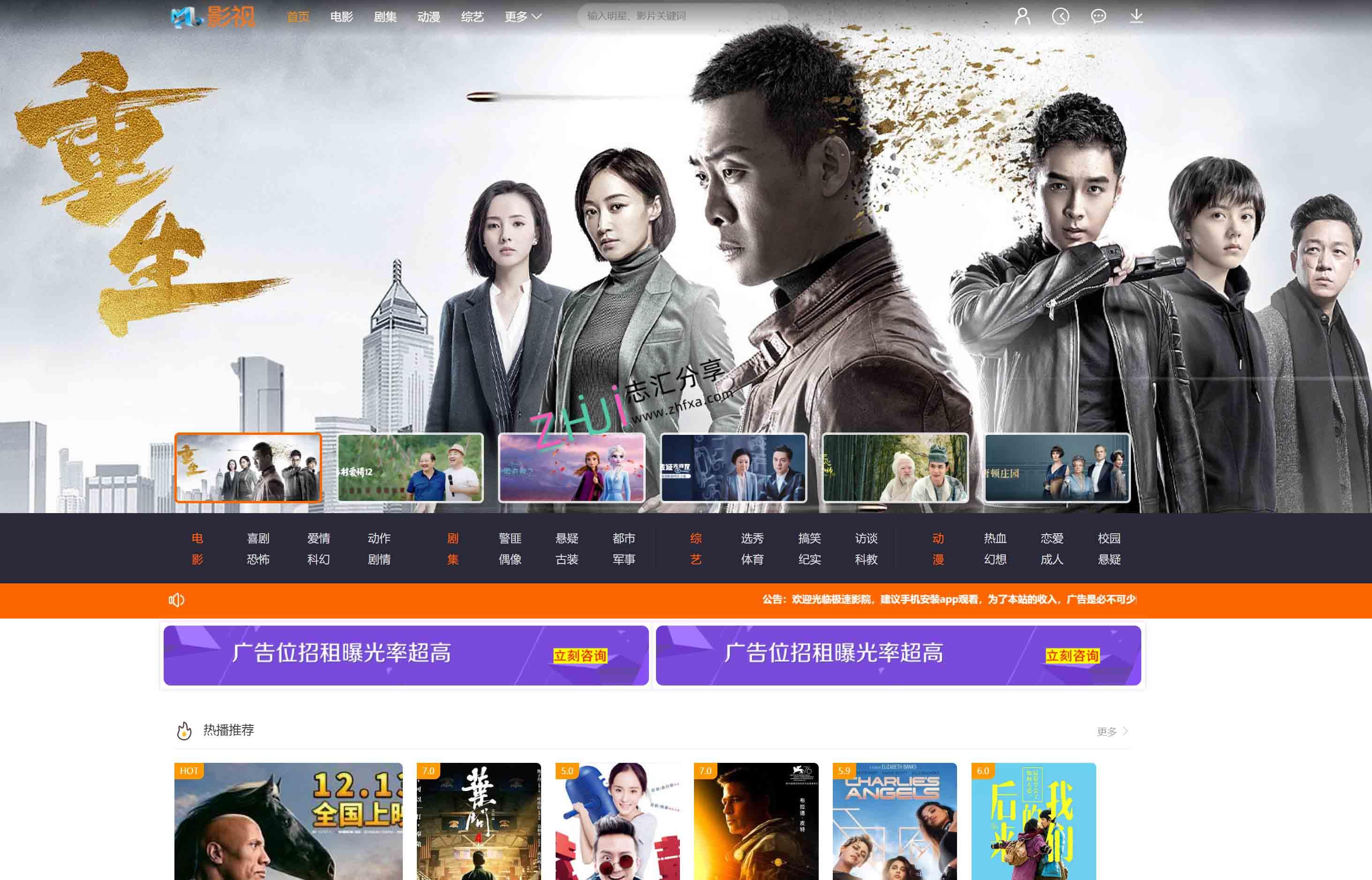 202003月版MKCMS米酷影视v7.0.0电影视频网站源码附解析接口