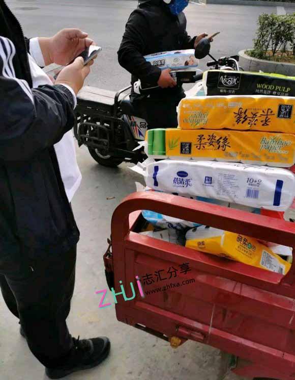 淘宝超低价纸巾货源批发,自用转卖都可以