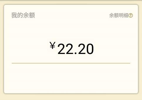 山海经异变50元能直接提现吗?能赚钱的小游戏