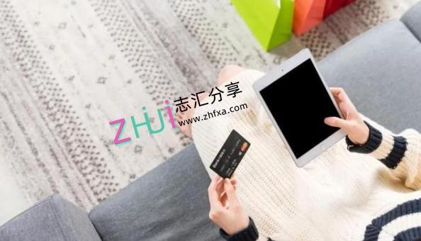 信用卡额度为0,是刷pos机的问题吗