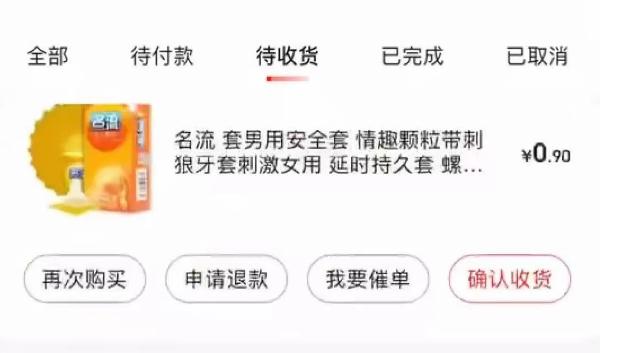 """京东""""0元""""撸货的坑,韭菜要交多少学费"""
